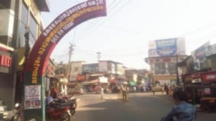 maramath