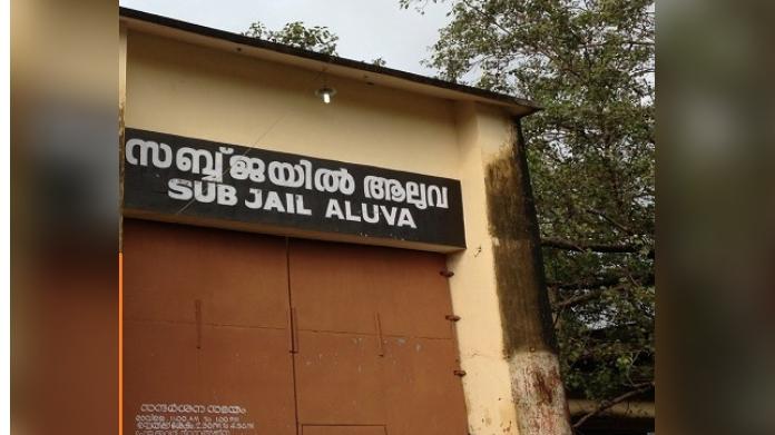 munambam human trafficking culprits moved aluva sub jail