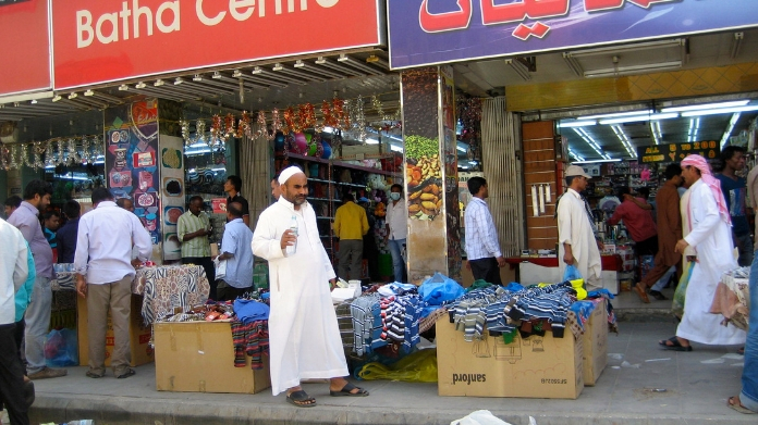 relaxation in levy for small entrepreneurs stopped