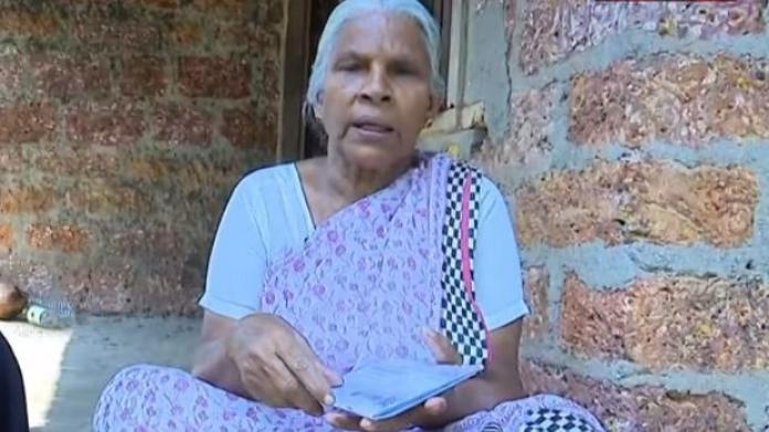 utharam story