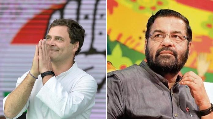 kadakampally surendran against rahul gandhi