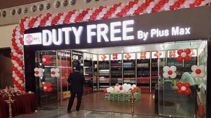 plus max duty shop
