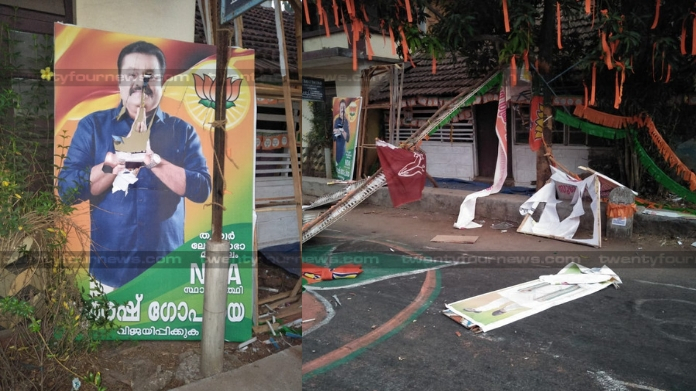 suresh gopi election campaign posters found destroyed