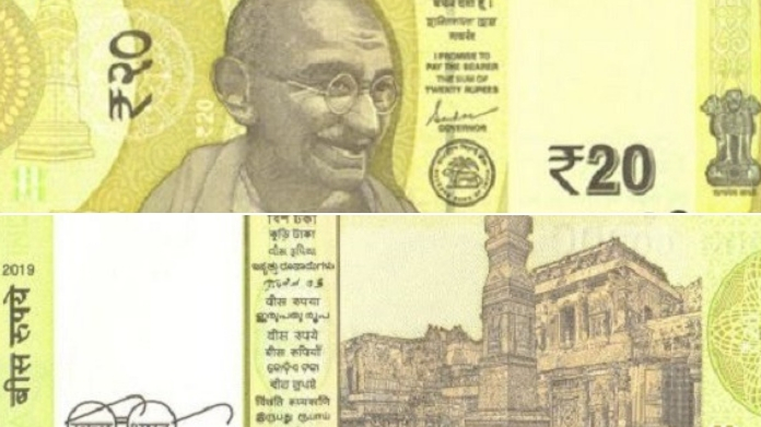 RBI to issue new 20 rupee note soon