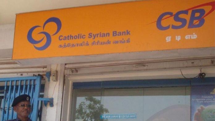 catholic syrian bank changes its name