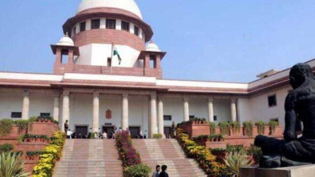 Supreme court judges imprisonment