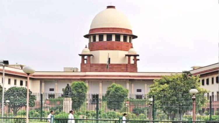 suprem court india cbse 12th exam