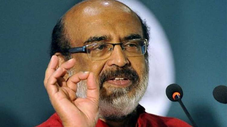 Petrol price hike ;Thomas Isaac against the central government
