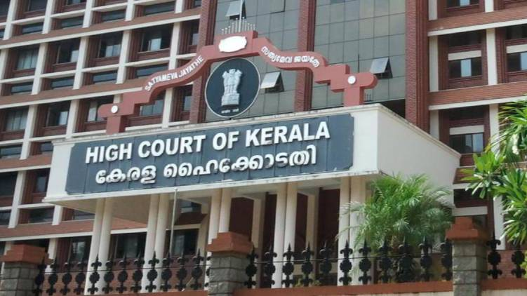 KERALA HIGHCOURT