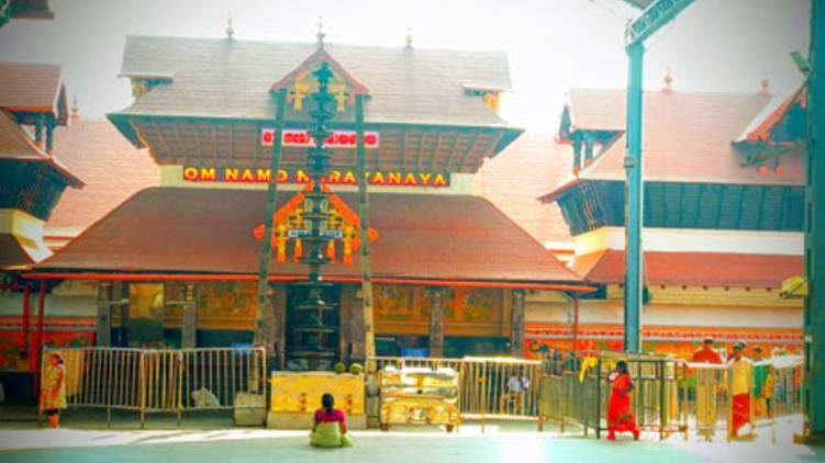 Guruvayoor