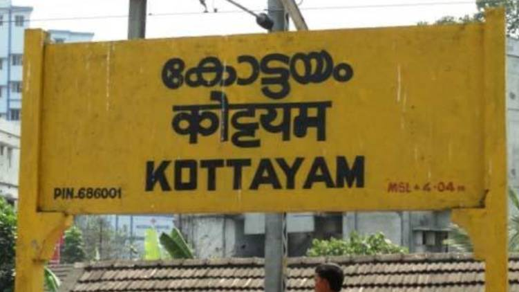 kottayam sign board