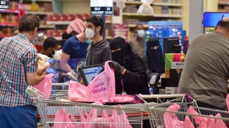 relaxation in lock down saudi