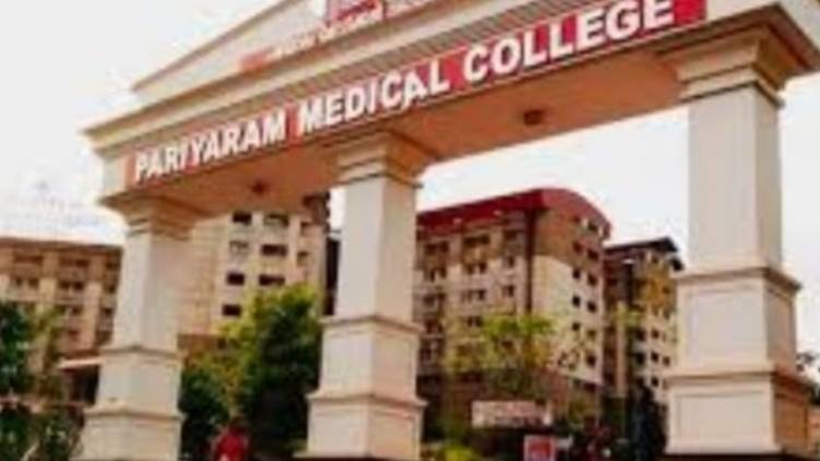 pariyaram medical college covid 19