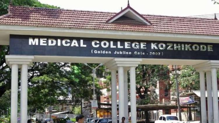 kozhikode covid updates