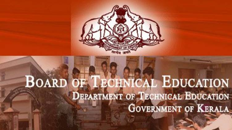Kerala Technical High School Admissions starts Online