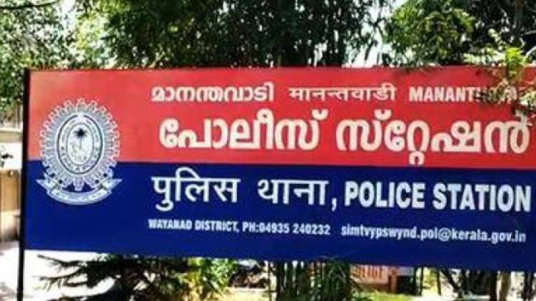 covid19 Special attention to Wayanad