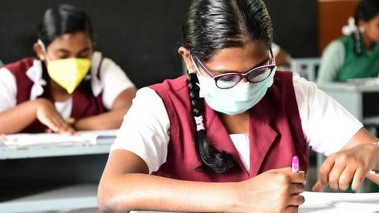 SSLC, HIGHER SECONDARY examination center changed list published