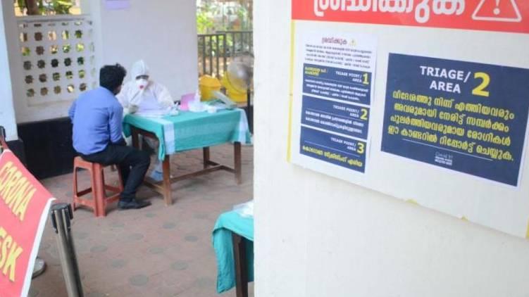 covid19, coronavirus, kozhikode updates