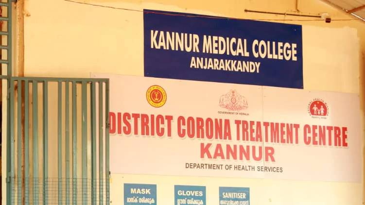 covid19 Strict restrictions may be announced in Kannur