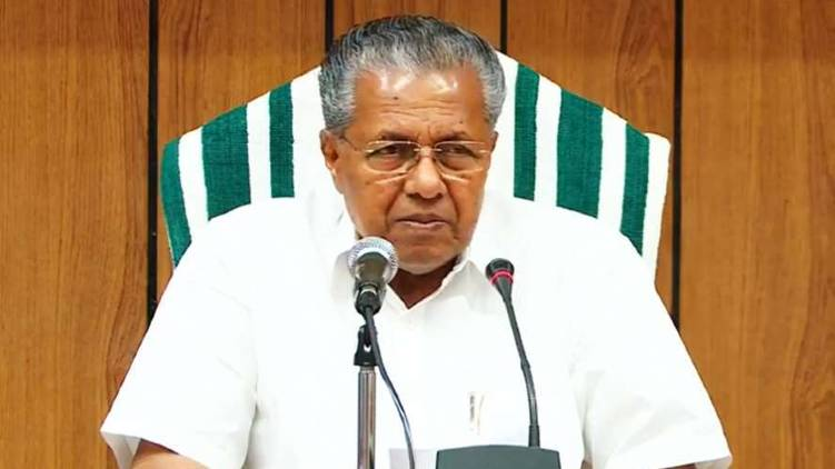 cm pinarayi vijayan press meet