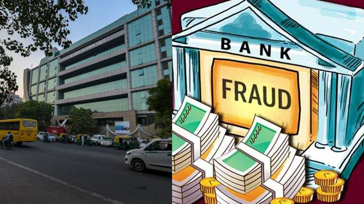 Another Bank Defaulter Flees Country
