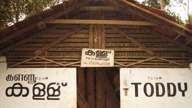 kerala toddy shop begin today