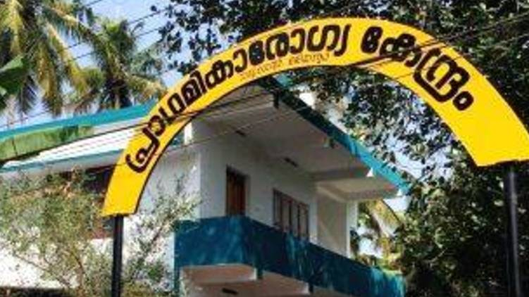 palakkad muthalamada primary healthcare center shut down