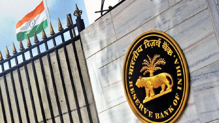 Reserve Bank discount