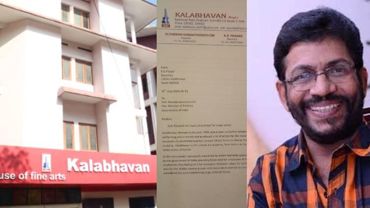 kalabhavan