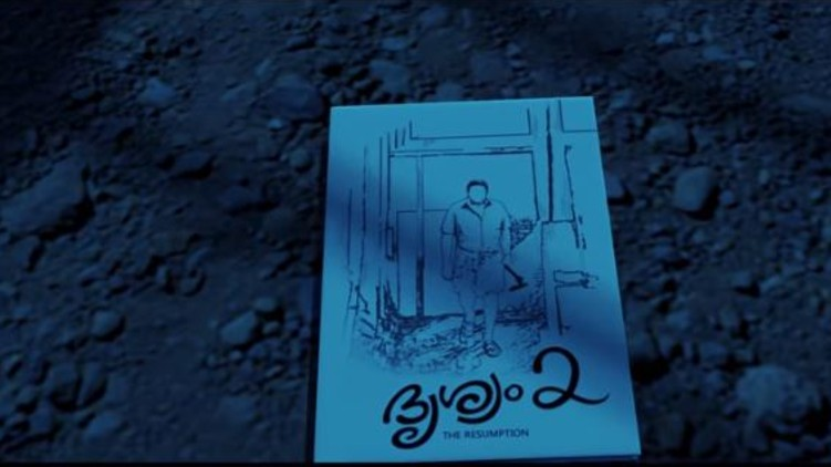 drishyam 2 announcement video