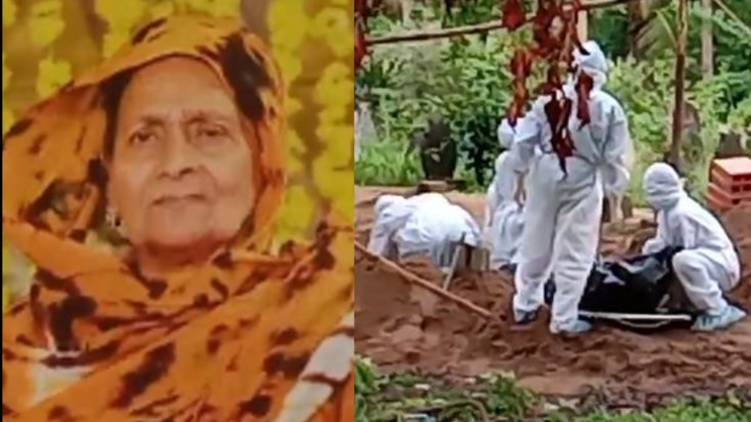 corpse of covid affected lady buried