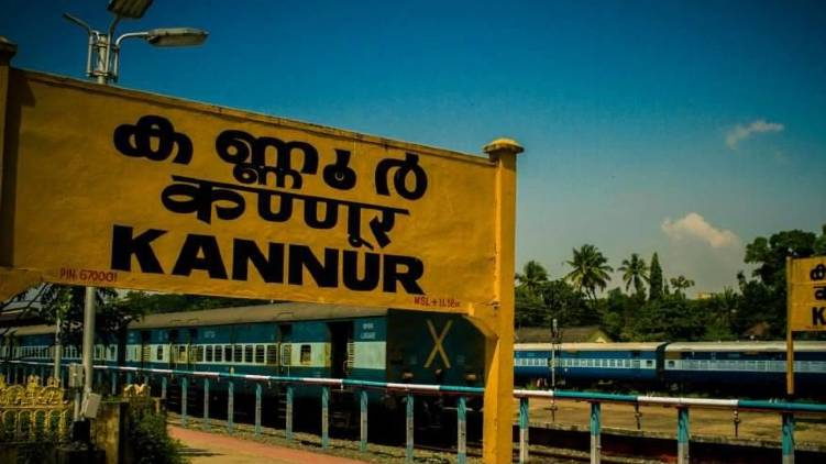 authorities unaware about train stop in kannur