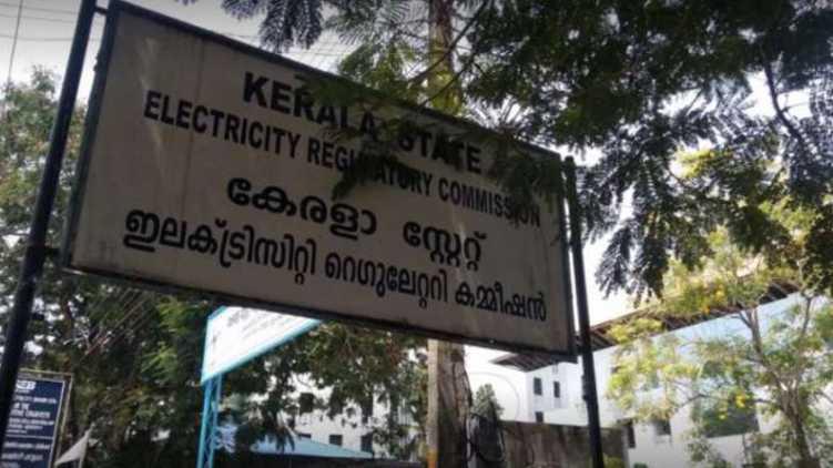 Electricity Regulatory Commission