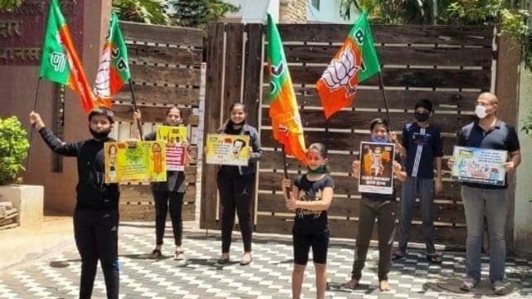 bjp protest using children