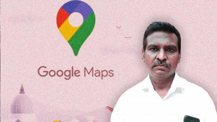 complaint against google maps