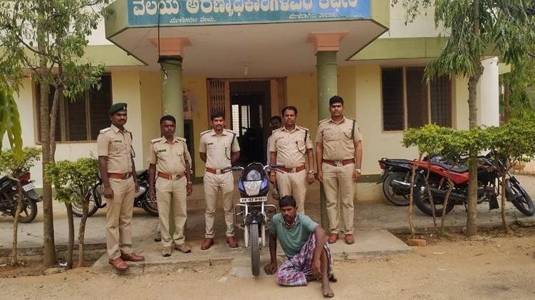 karnataka snake bite arrest