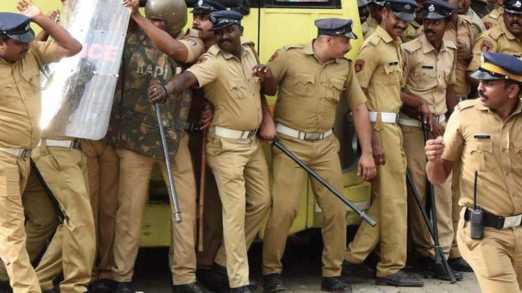 new guidelines for police