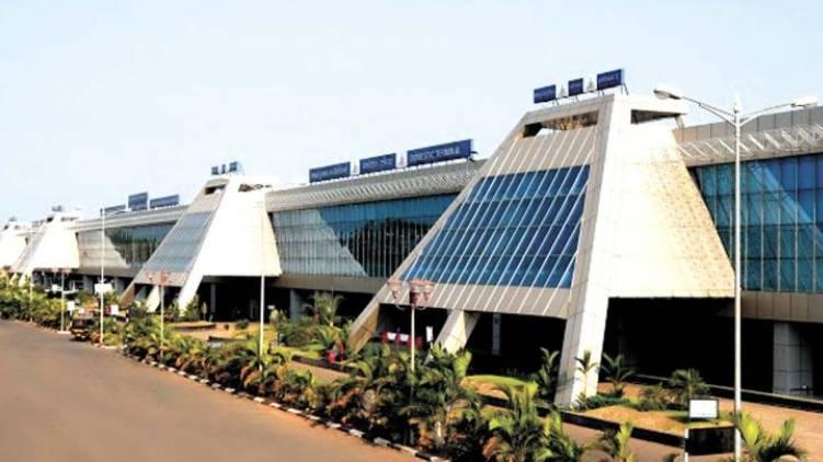 karipoor airport