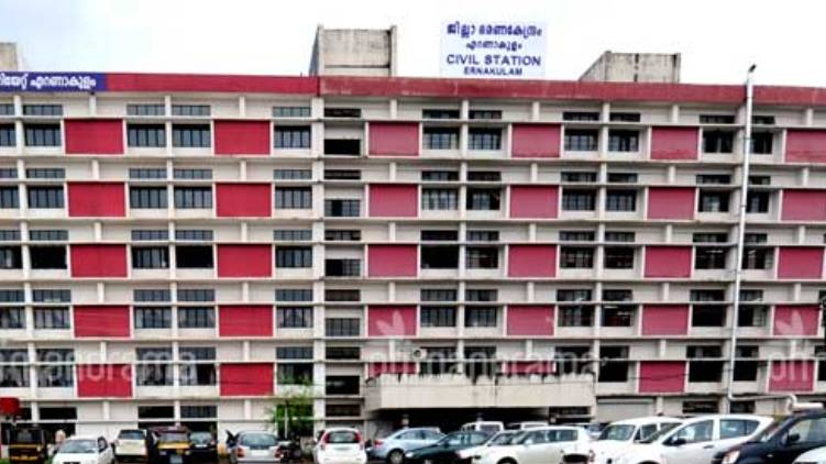 ekm collectrate