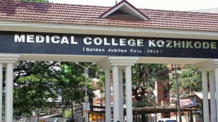 kozhikode medical college