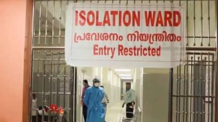 isolation ward