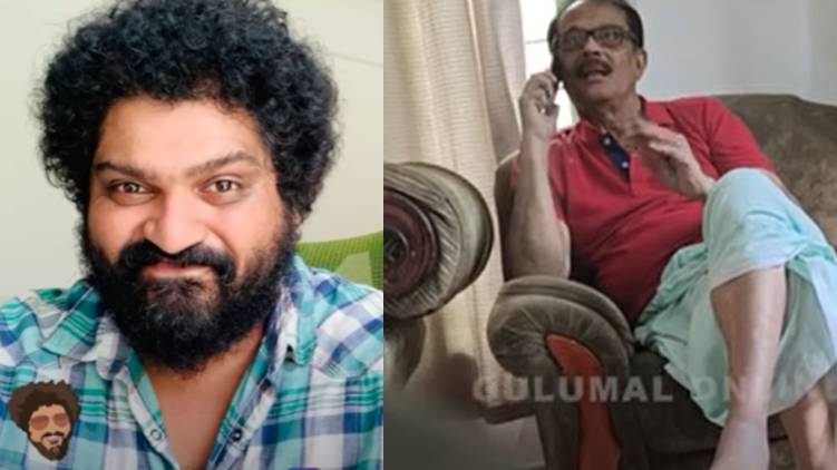 actor ibrahil kutty pranked in gulumal