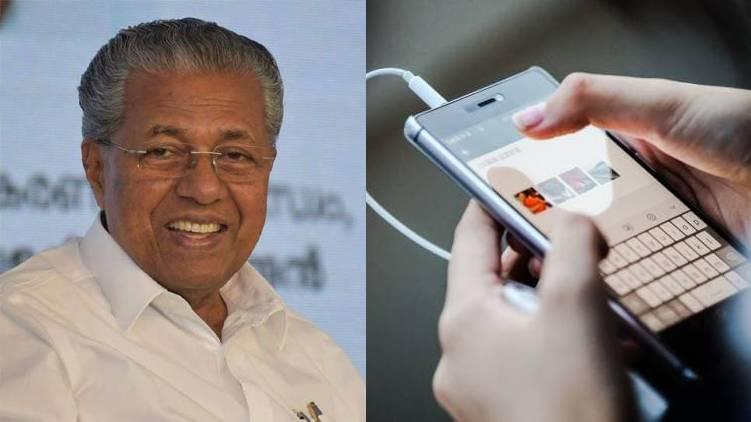 k phone project in december says chief minister pinarayi vijayan