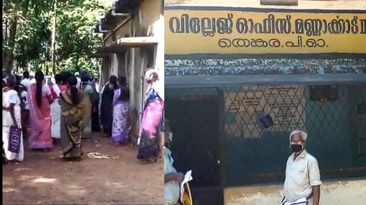 Palakkad curfew violation massive crowd village office