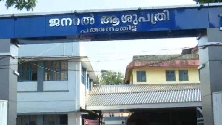 pathanamthitta district