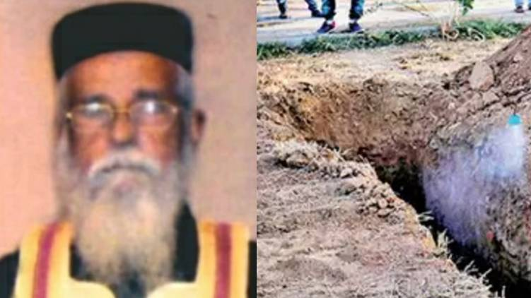 deceased priest to be buried with religious rites