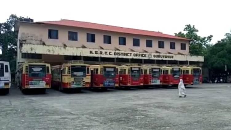 covid19 Guruvayur KSRTC depot closed