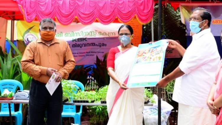 najattuvela market started In Secretariat