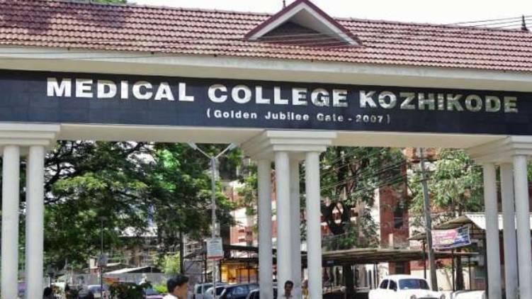 covid19 kozhikode