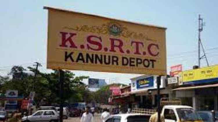40 employees at KSRTC Kannur Depot in Quarantine